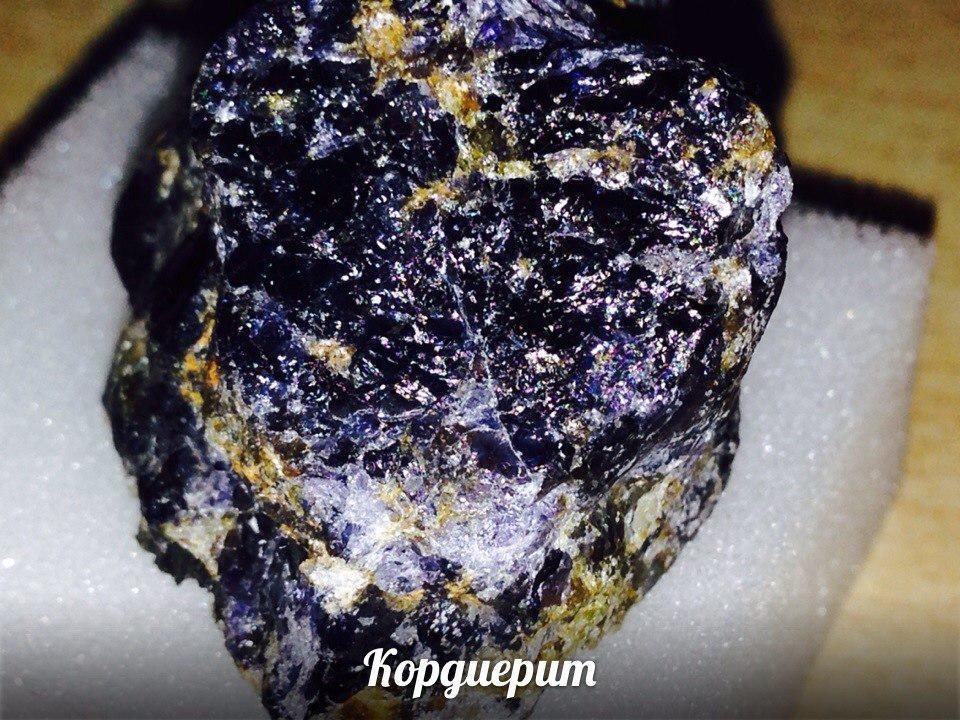 Минералы Сокровища Земли №16 - Кордиерит